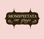 momichetata_ot_grada